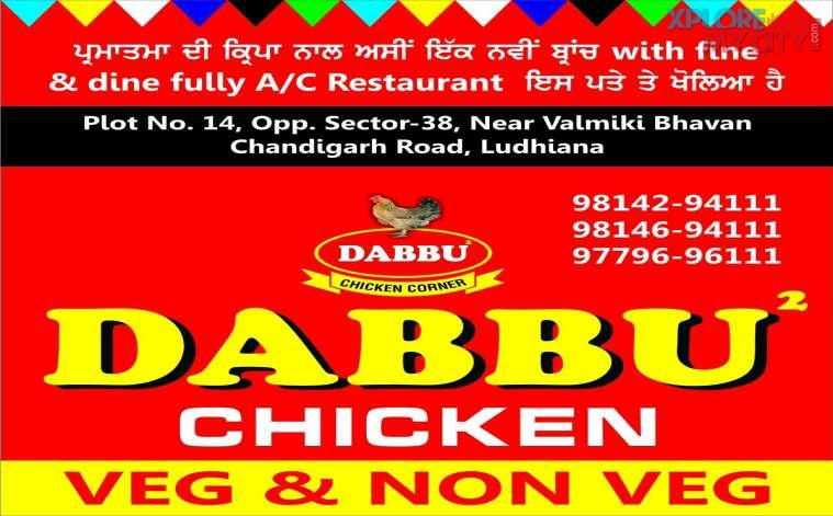 Dabbu Chicken