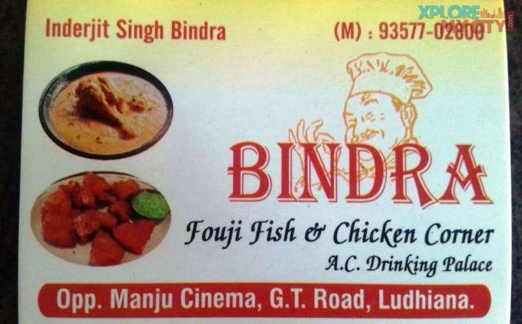 Bindra Fauji Fish Chiken Corner
